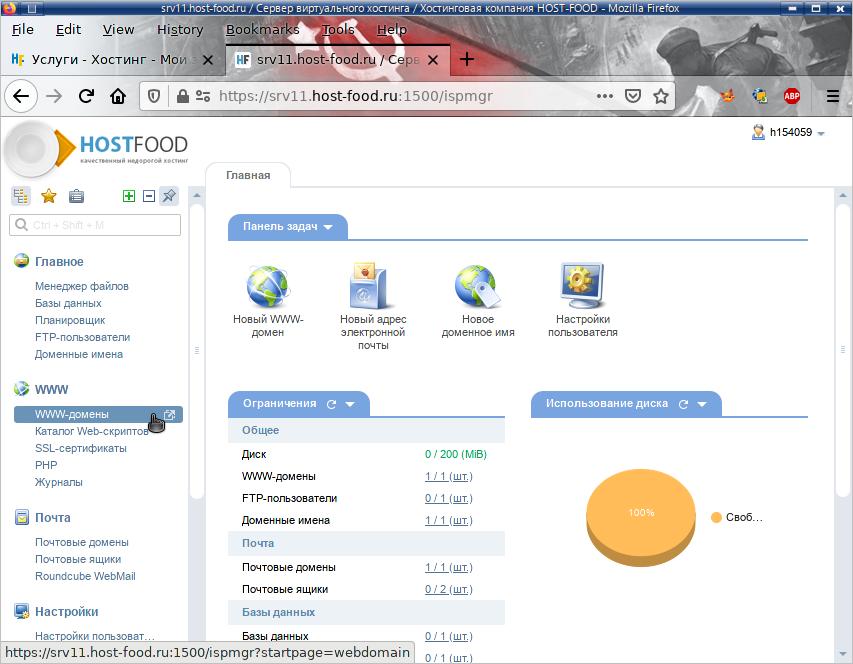 Панель управления хостингом с биллингом сайт госкомстата как сделать ссылку