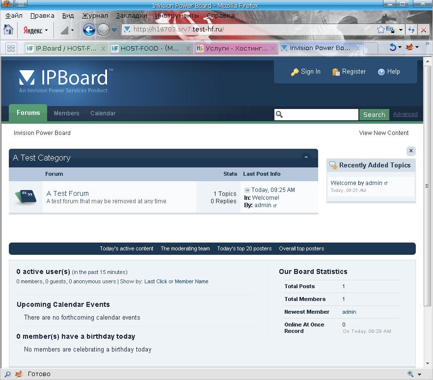 Требования хостинга для ipb выбор хостинг провайдеров