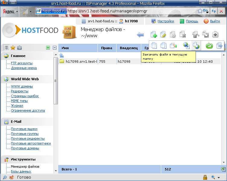 Хостинг для cms modx панели для управления хостинг сервером