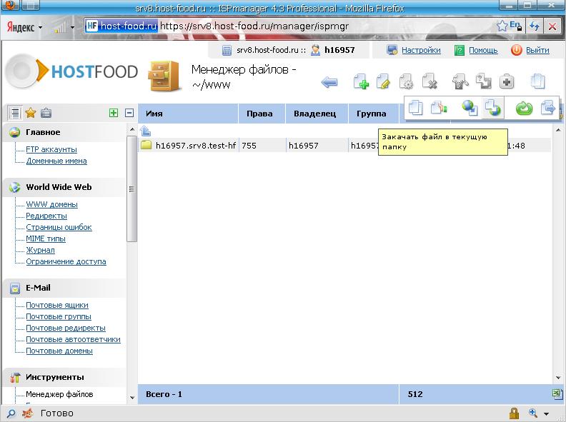 Установить php fusion на хостинг как правильно сделать описание товара на сайте