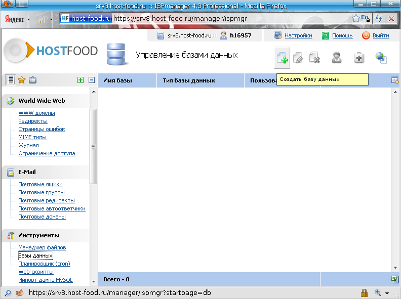 Бесплатный хостинг с поддержкой php fusion филиал мгу в севастополе сайт