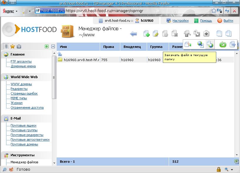 Бесплатный хостинг php mysql ftp php-nuke все о создании сервера для css