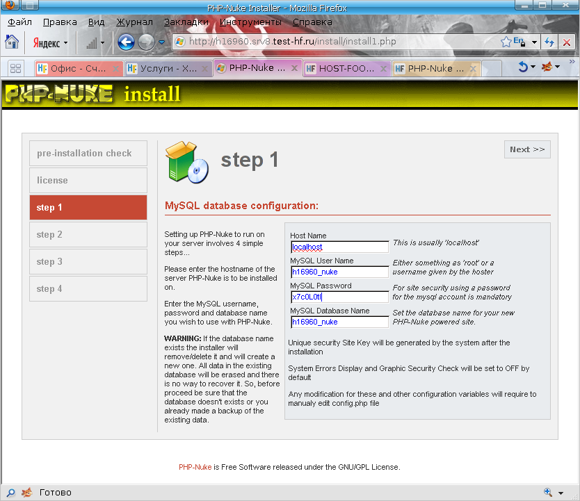 Как сделать сохранение сервера