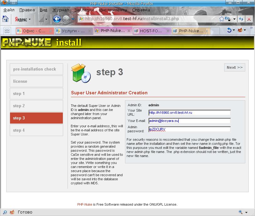 Создание сайтов на php nuke сайт автопродаж в украине
