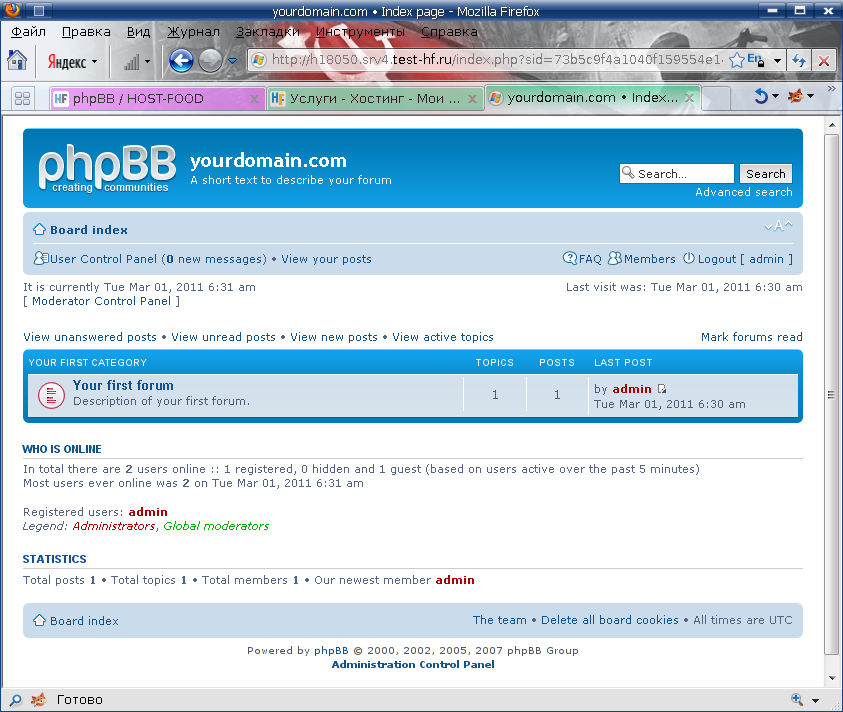 Хостинг форум на phpbb3 хостинг clan su