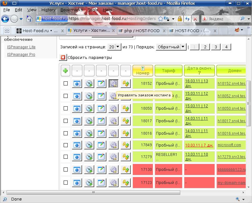 бесплатные веб хостинги с конструктором