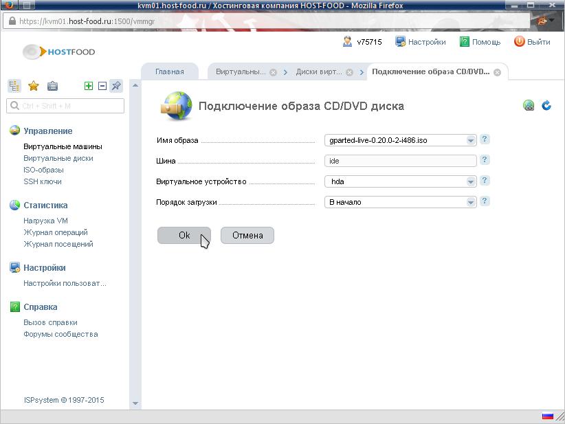 параметры виртуального CD-ROM