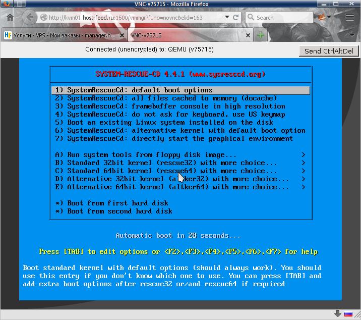 браузерный клиент VNC для виртуального сервера VPS/VDS