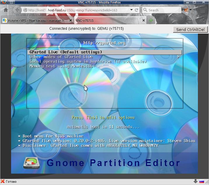 загрузочное меню CD-ROM который мы подключили