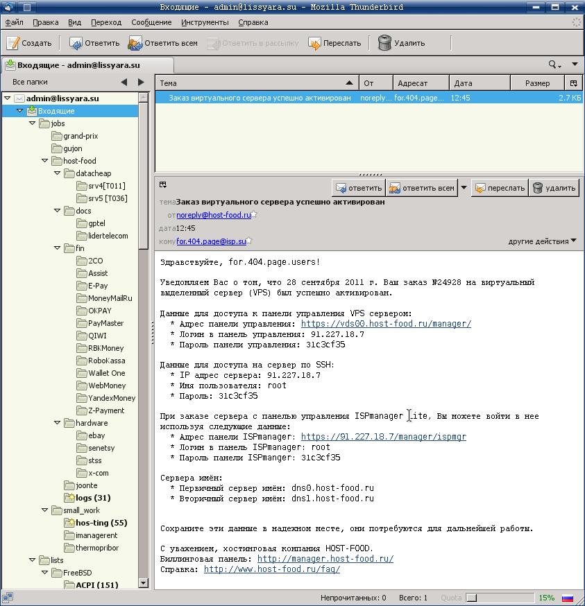 регистрация доменов jino